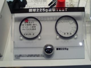 マルミノヤロー (320x240).jpg