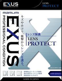 packs_exus_lp.JPG